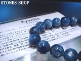 カイヤナイト 10mmBRNo5-1