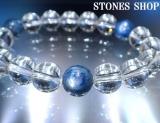 カイヤナイト 極上水晶 10mmBRNo3