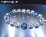 カイヤナイト 極上水晶 10mmBRNo2