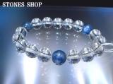 カイヤナイト 極上水晶 10mmBRNo1