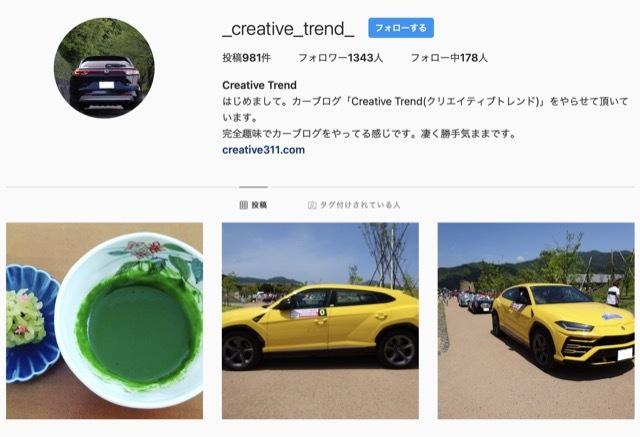 _creative_trend_ 2021-6-8