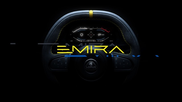 Emira-Interior 2021-7-5