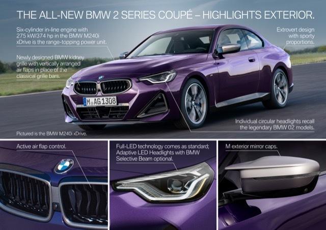 BMW2シリーズクーペ3 2021-7-7