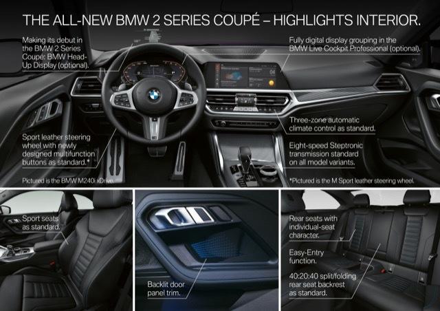 BMW2シリーズクーペ4 2021-7-7