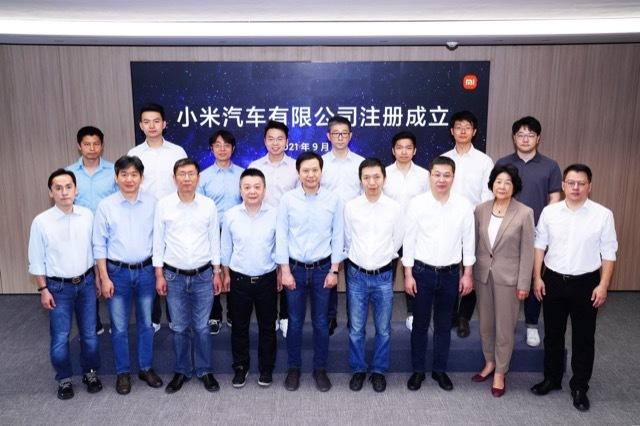シャオミ自動車会社設立1 2021-9-7