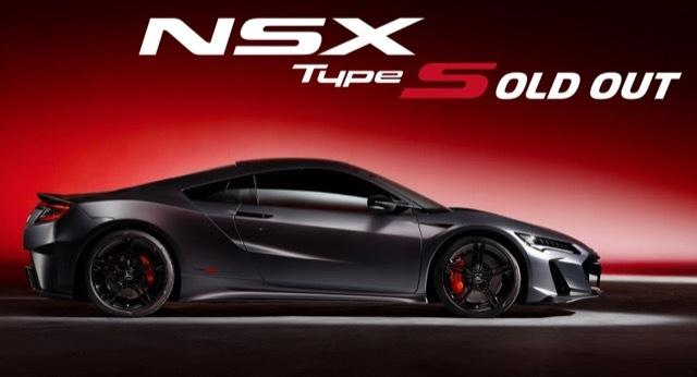 nsx type s4 2021-9-18