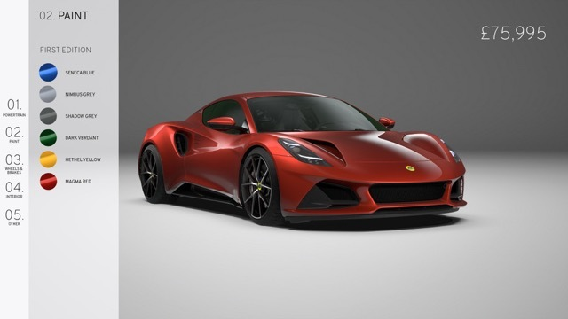 Lotus-Emira-First-Edition-Configurator_Magma-Red_colour-choices 2021-9-20