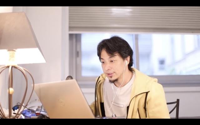 ひろゆき トヨタ861 2021-9-25