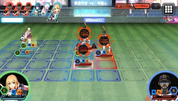 復刻ベースボール戦闘02