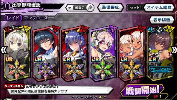 復刻アンブローズ高火力01