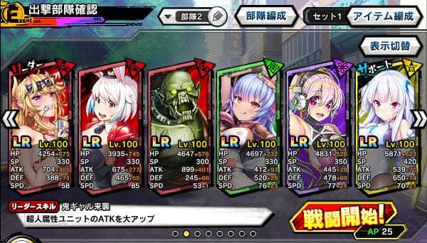 ジューンファイナル上級01