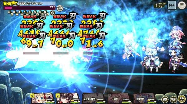 高速イズモノ戦闘03