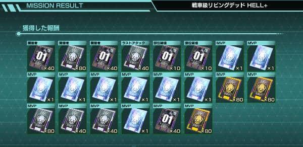 HELL_戦闘05