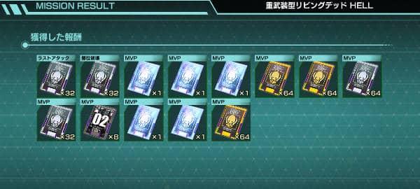 HELL_戦闘06