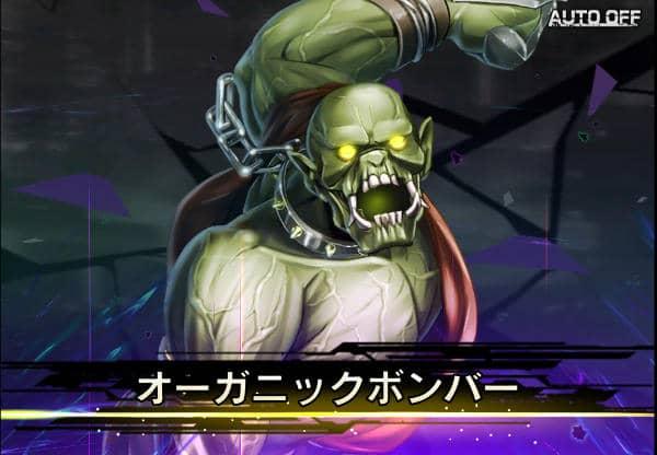 復刻憂鬱戦闘02