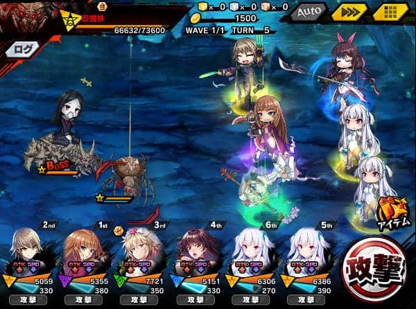 獣遁の対魔忍戦闘02