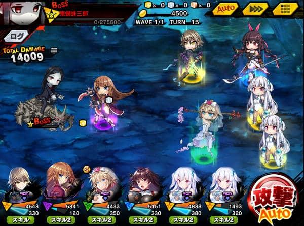 獣遁の対魔忍戦闘05