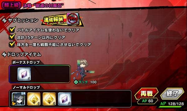 獣遁の対魔忍戦闘06