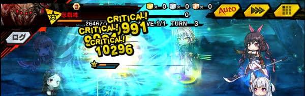 獣遁の対魔忍追加戦闘02