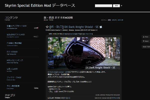 美化MOD2021MODデータベース