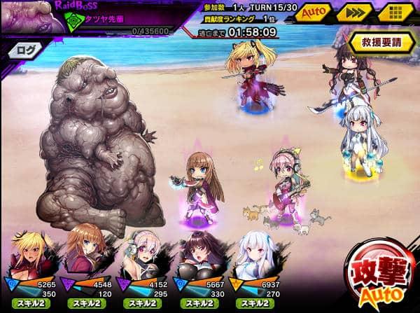 復刻渚の魔女上級スキルパ05