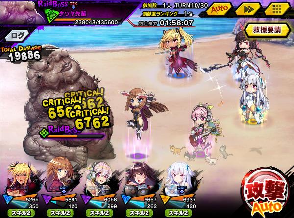復刻渚の魔女上級スキルパ06