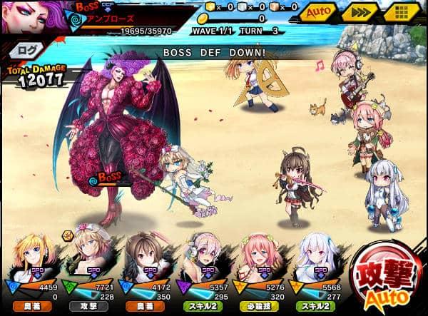 オトコ祭上級戦闘04