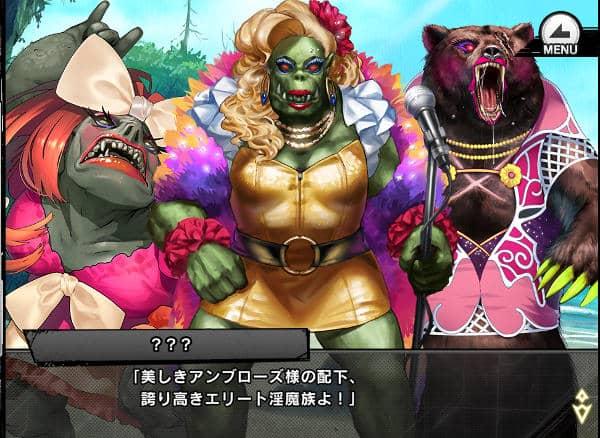 オトコ祭地獄絵図