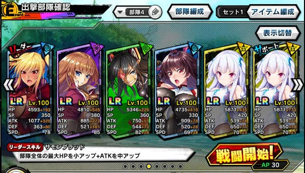 オトコ祭超上級戦闘01
