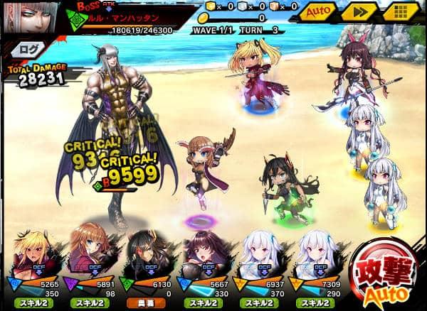 オトコ祭超上級戦闘04