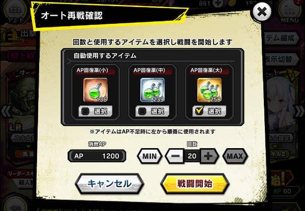 決戦アンブローズオート再戦01