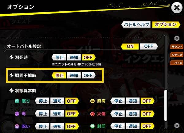 決戦アンブローズオート再戦02