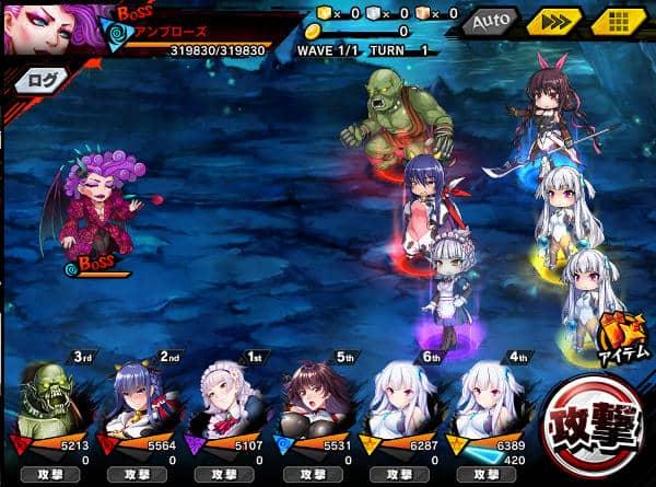決戦アンブローズ戦闘01