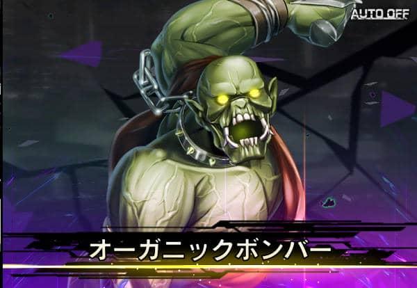 決戦アンブローズ戦闘02