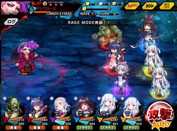 決戦アンブローズ戦闘03