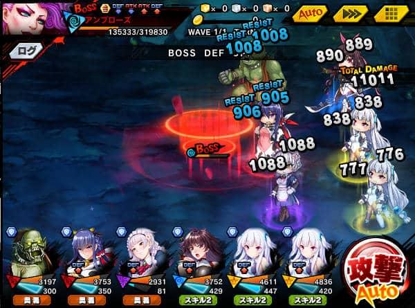 決戦アンブローズ戦闘04