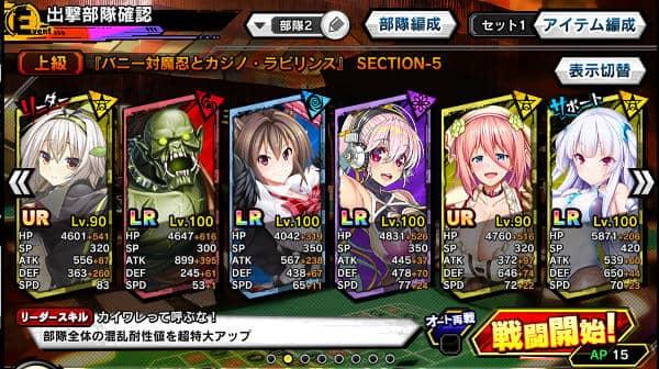 復刻バニー対魔忍上級戦闘01