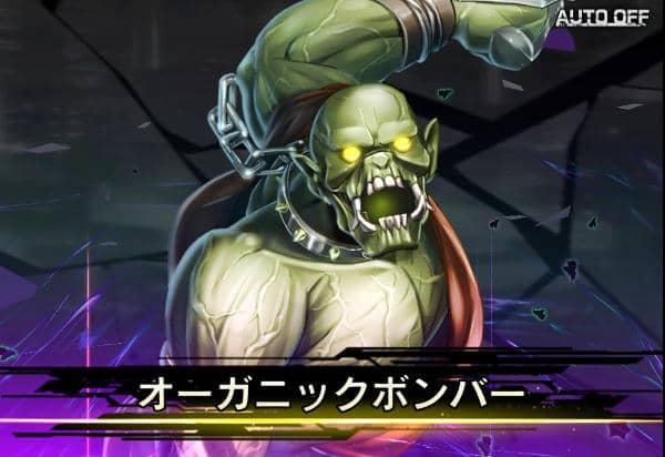 復刻バニー対魔忍上級戦闘05