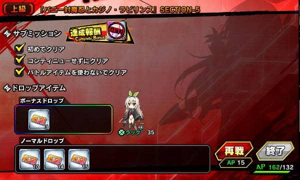 復刻バニー対魔忍上級戦闘08