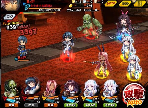 復刻バニー対魔忍超上級戦闘04