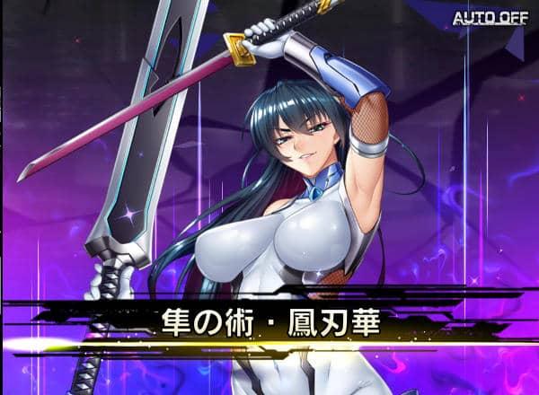 復刻バニー対魔忍超上級戦闘05