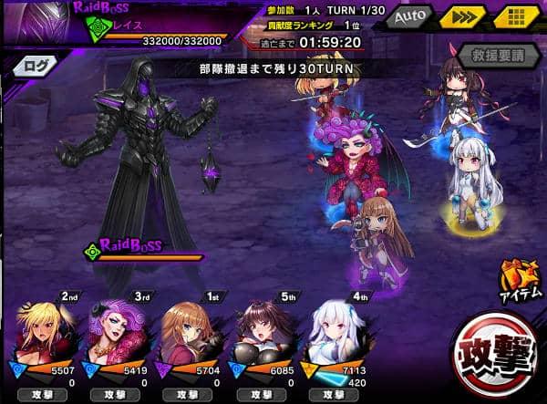 ヨミハラサイドストーリー上級戦闘01