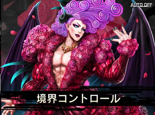 ヨミハラサイドストーリー上級戦闘02