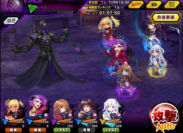 ヨミハラサイドストーリー上級戦闘04