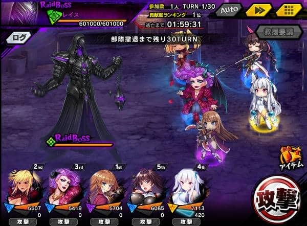 ヨミハラサイドストーリー超上級戦闘01
