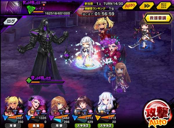 ヨミハラサイドストーリー超上級戦闘02