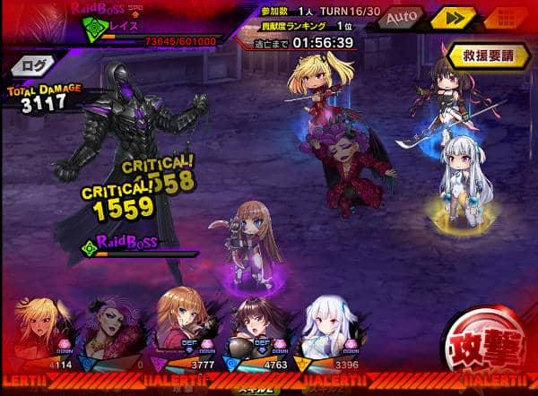 ヨミハラサイドストーリー超上級戦闘03