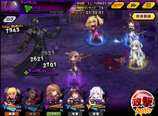 ヨミハラサイドストーリー超上級戦闘04