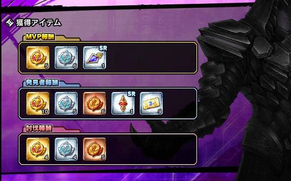 ヨミハラサイドストーリー超上級戦闘05