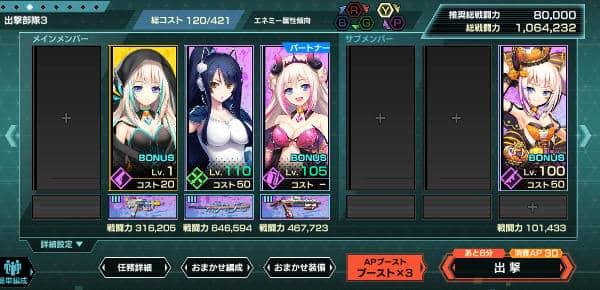 狂騒曲戦闘01